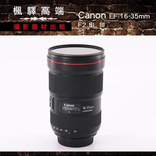 租Canon1635