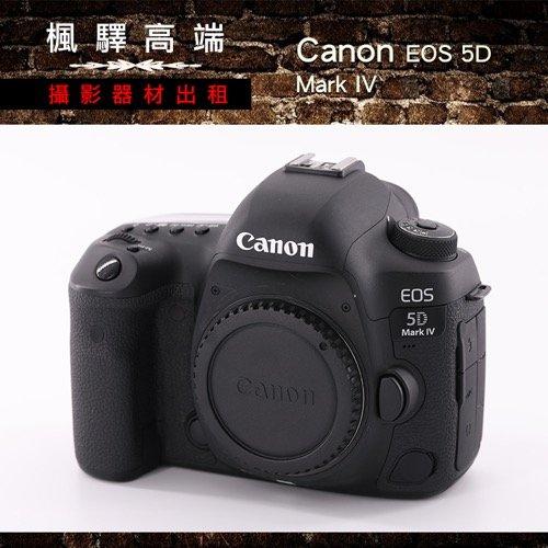 Canon5D4出租