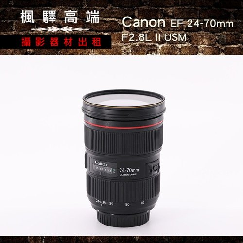 租canon2470