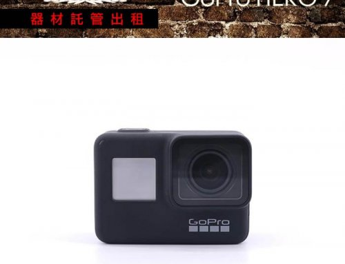 Gopro Hero 7 black 強勢登場