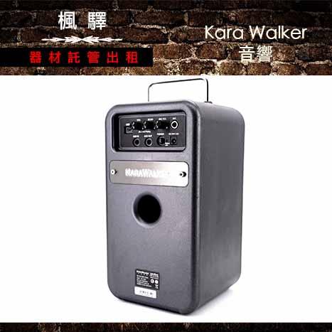 kara walker行動擴音機